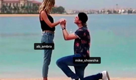 Mikeshowsha matrimonio