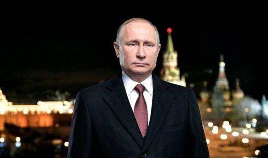 Vladimir Putin YouTube